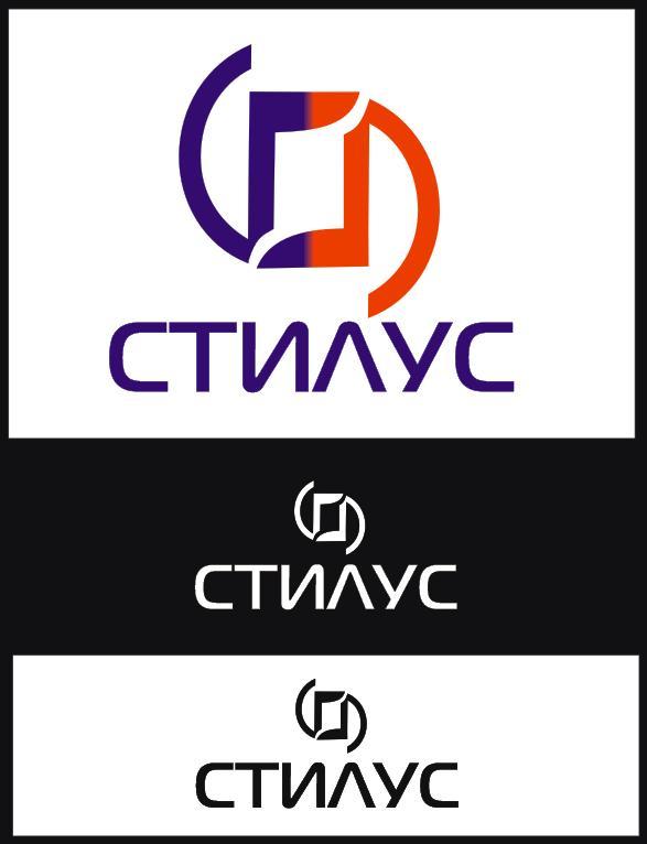 """Логотип ООО """"СТИЛУС"""" фото f_4c383b899388c.png"""