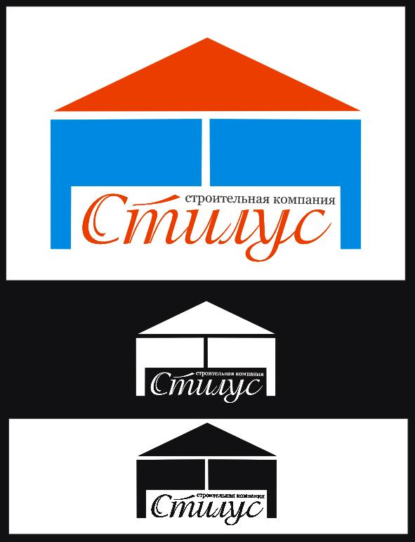 """Логотип ООО """"СТИЛУС"""" фото f_4c383b8f15566.png"""