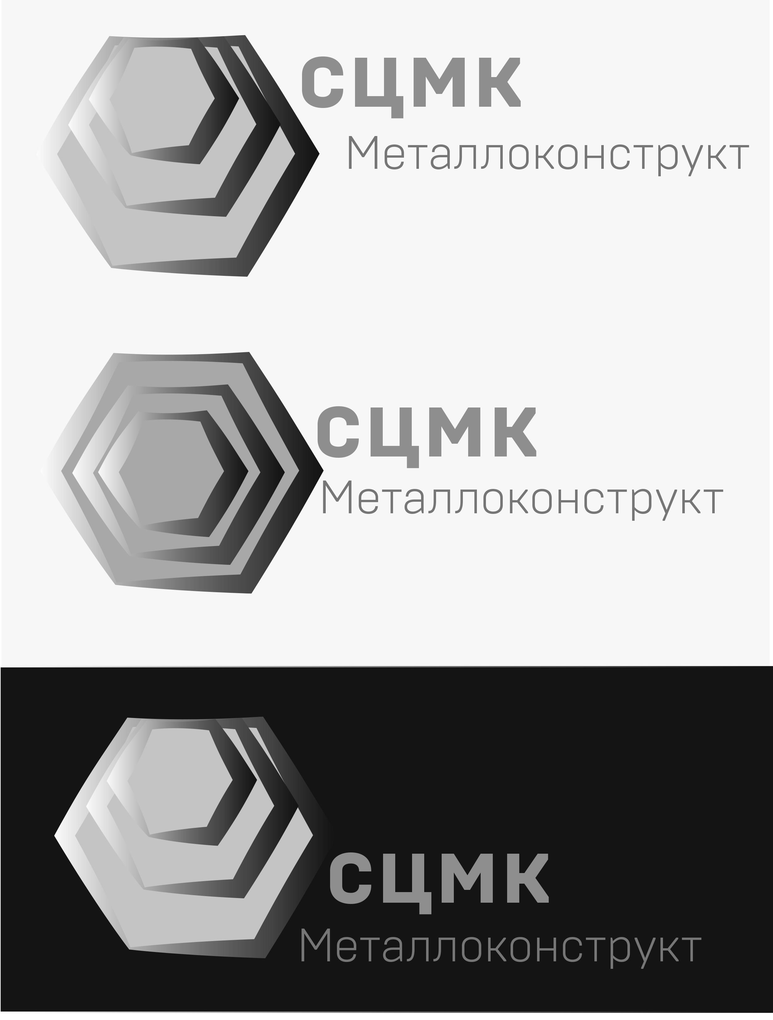 Разработка логотипа и фирменного стиля фото f_8335ad49ed839ea1.jpg
