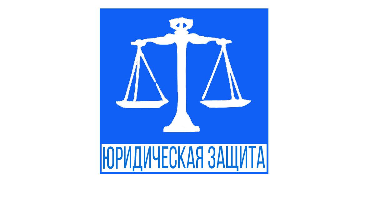 Разработка логотипа для юридической компании фото f_69755dc444a0e149.jpg
