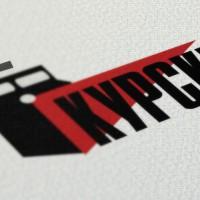 разработка логотипа Курского Железнодорожного вокзала