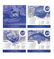 календарь Эст_2011