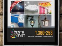 плакат «CentrSvet»