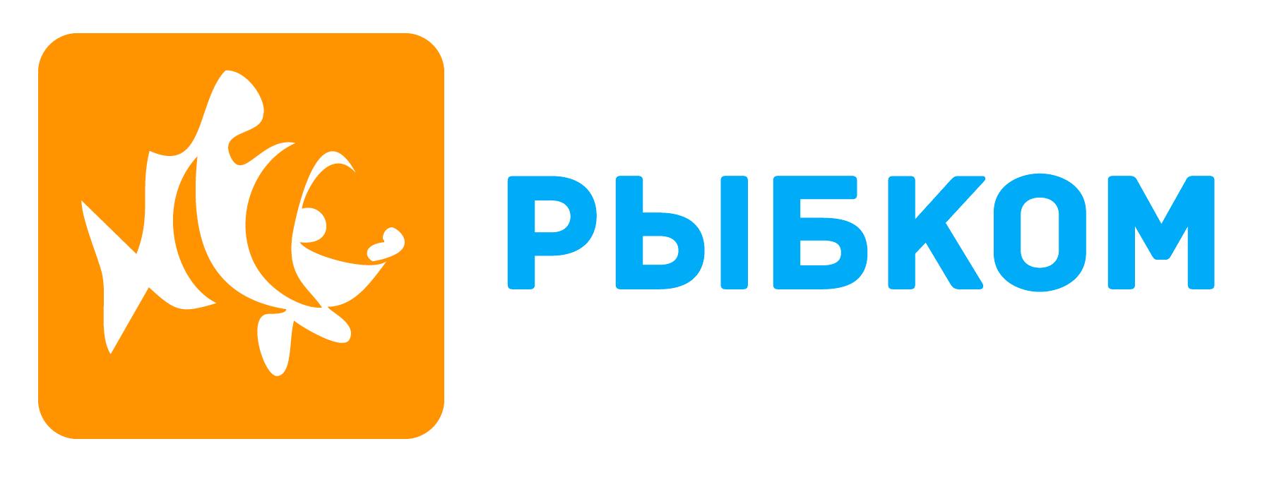 Создание логотипа и брэндбука для компании РЫБКОМ фото f_0965c0932cf023d9.png