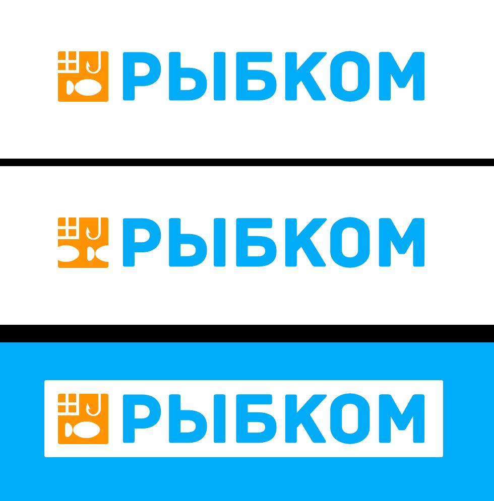 Создание логотипа и брэндбука для компании РЫБКОМ фото f_7555c092db1ef722.png