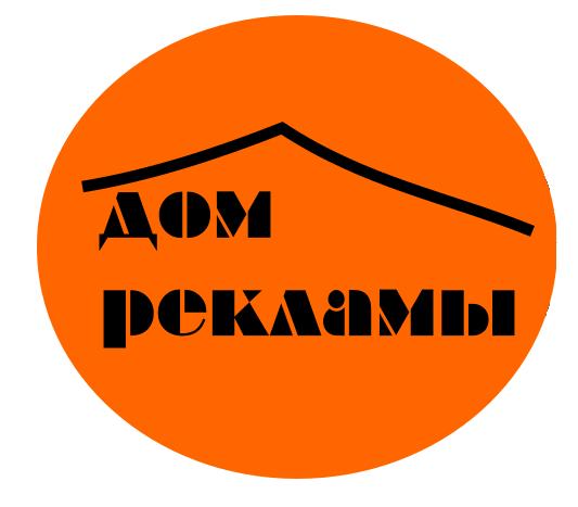 Дизайн логотипа рекламно-производственной компании фото f_3255ede78f84da5a.png