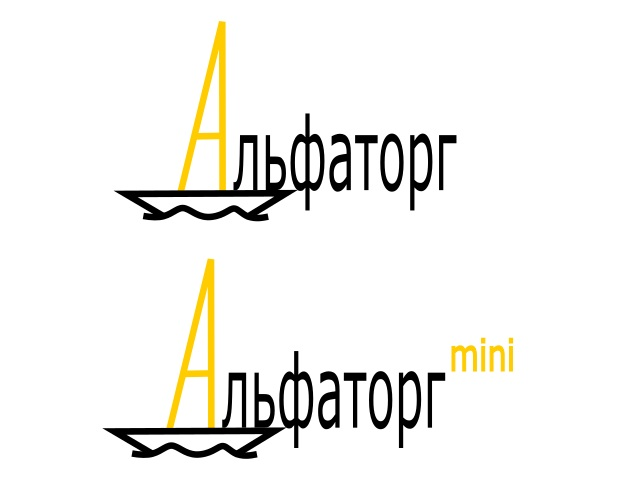 Логотип и фирменный стиль фото f_3255ef7a008c5925.jpg