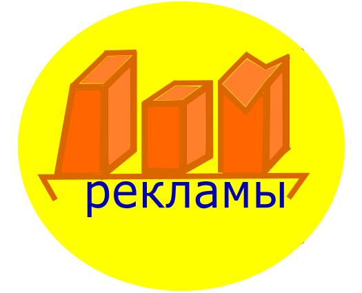 Дизайн логотипа рекламно-производственной компании фото f_8225ede78eb6e416.png