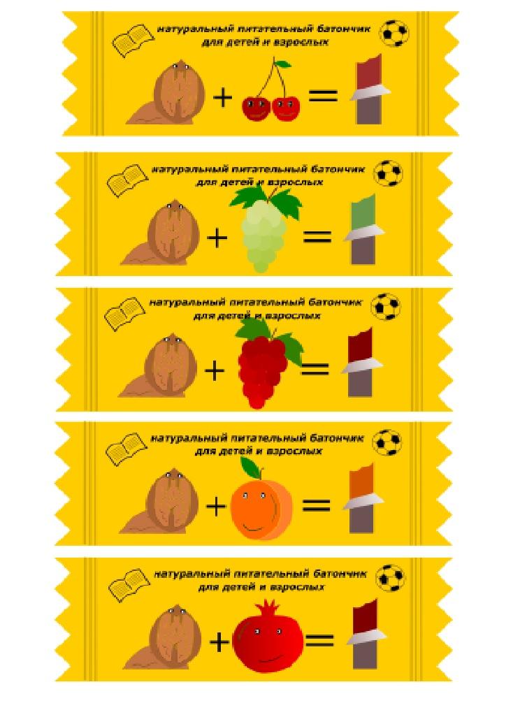 Дизайн упаквоки снеков для рынка Азии (Китай) фото f_9095f0603f98f56c.jpg