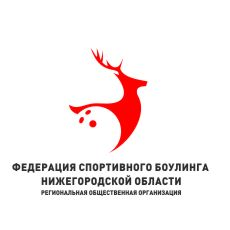 Федерация спортивного боулинга
