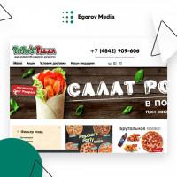 Peppers Pizza - доставка еды в Калуге