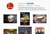Паназиатский ресторан «Васаби» Инстаграм