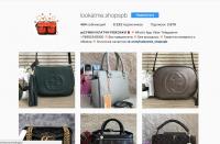 Интернет-магазин сумок LOOK AT ME. Инстаграм 44