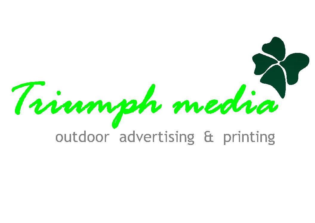 Разработка логотипа  TRIUMPH MEDIA с изображением клевера фото f_507301eea0bc2.jpg