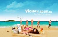 Иллюстрация к сайту woman book.ru