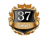 Ломбард37