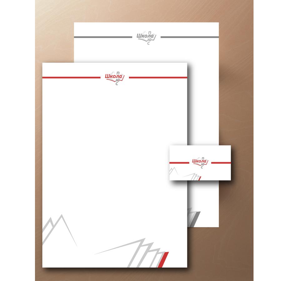 Разработка логотипа и пары элементов фирменного стиля фото f_4dacd2b6006d7.png