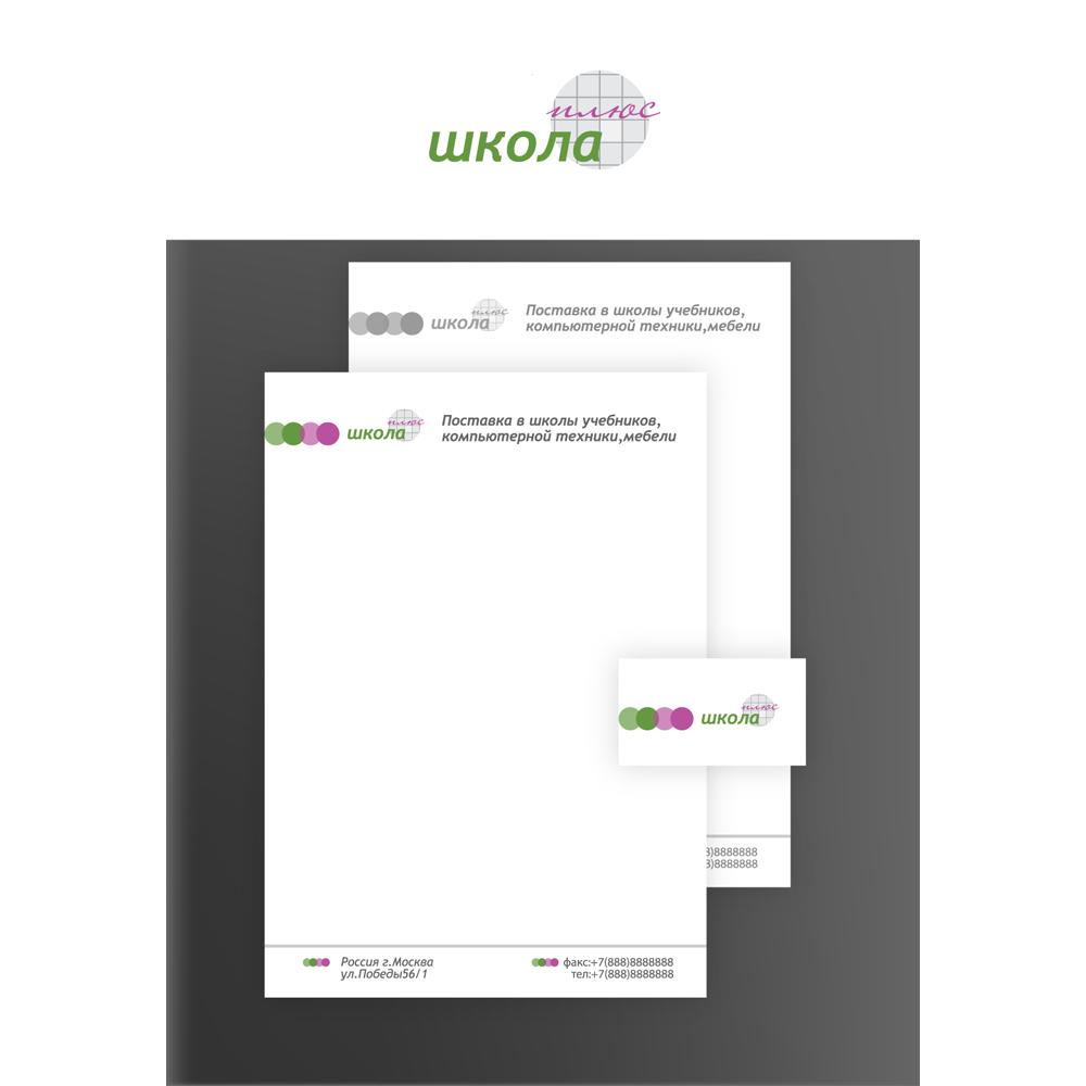 Разработка логотипа и пары элементов фирменного стиля фото f_4dad6172a702f.png