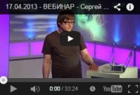 """Вебинар """"Основы анализа эффективности рекламных кампаний"""" на seopult.tv (ВИДЕО)"""