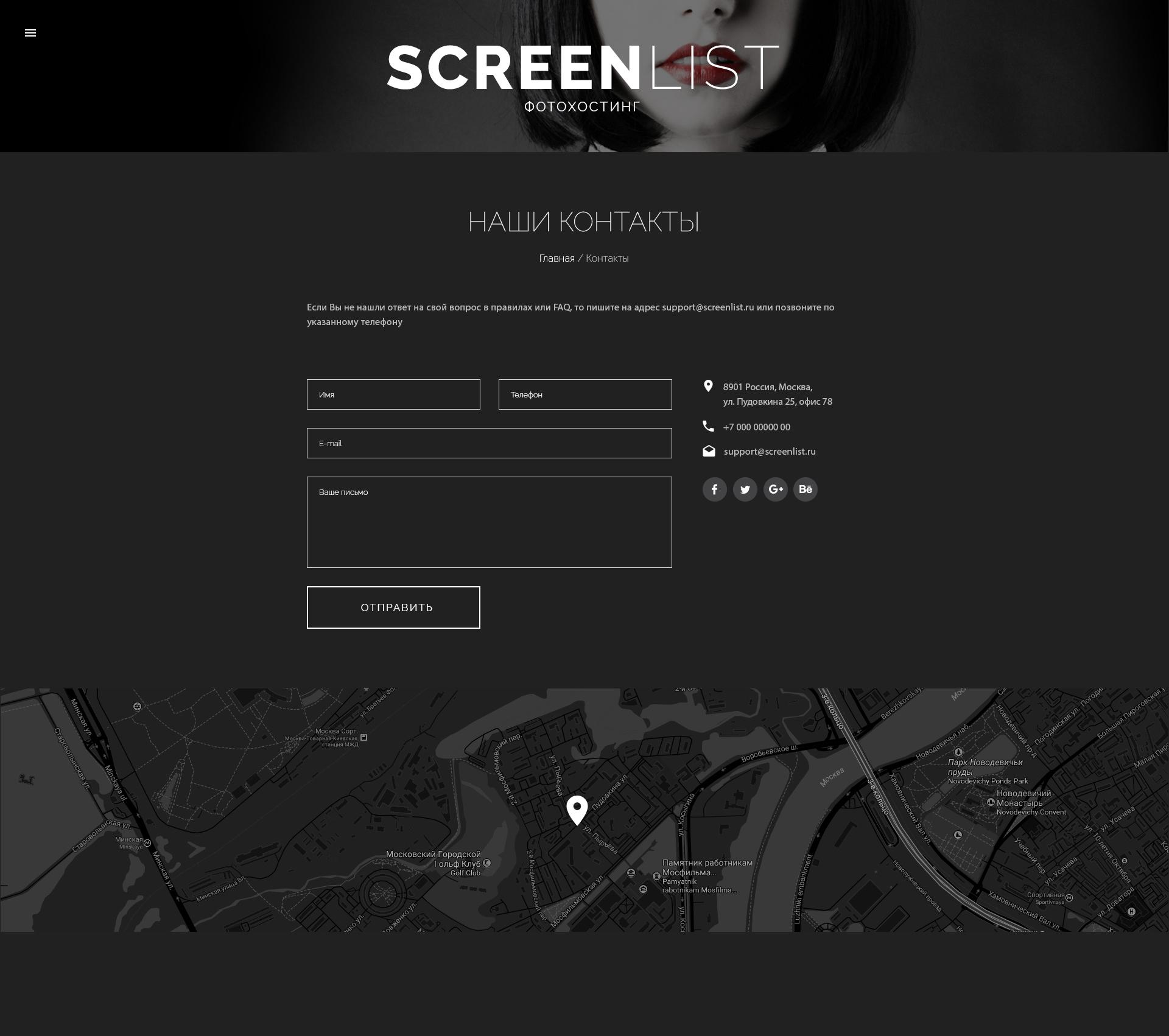 Безлимитный фотохостинг ScreenList.ru требует новый дизайн фото f_27659cee98813e24.jpg