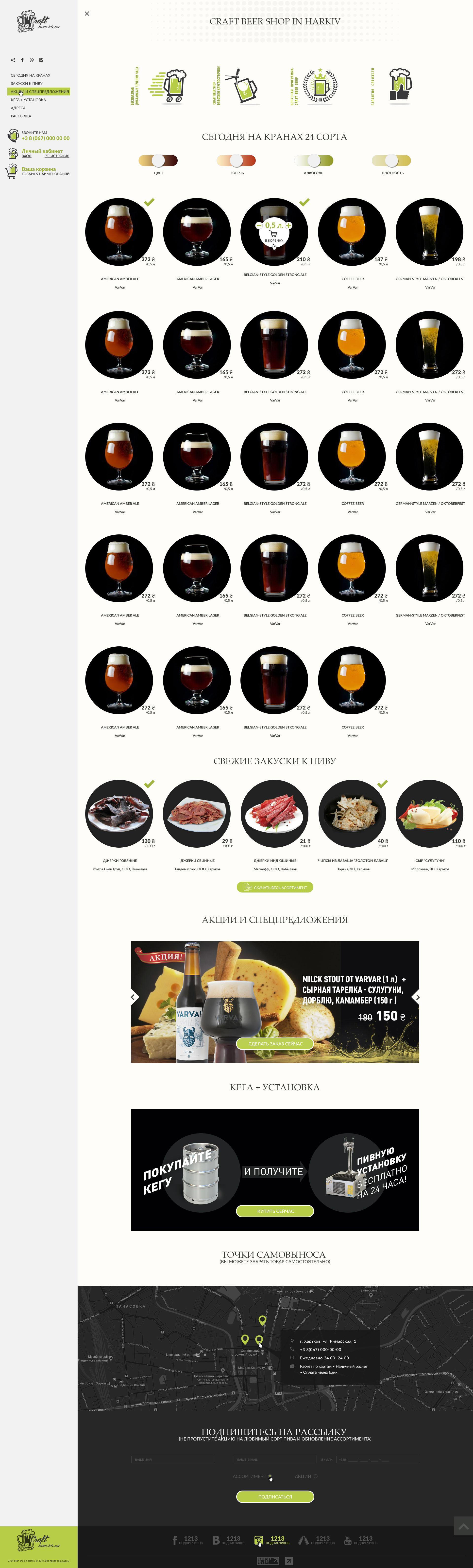 Дизайн лендинга, + страница Бонусов, + модальные окна фото f_8665a62e8d4dcaca.jpg