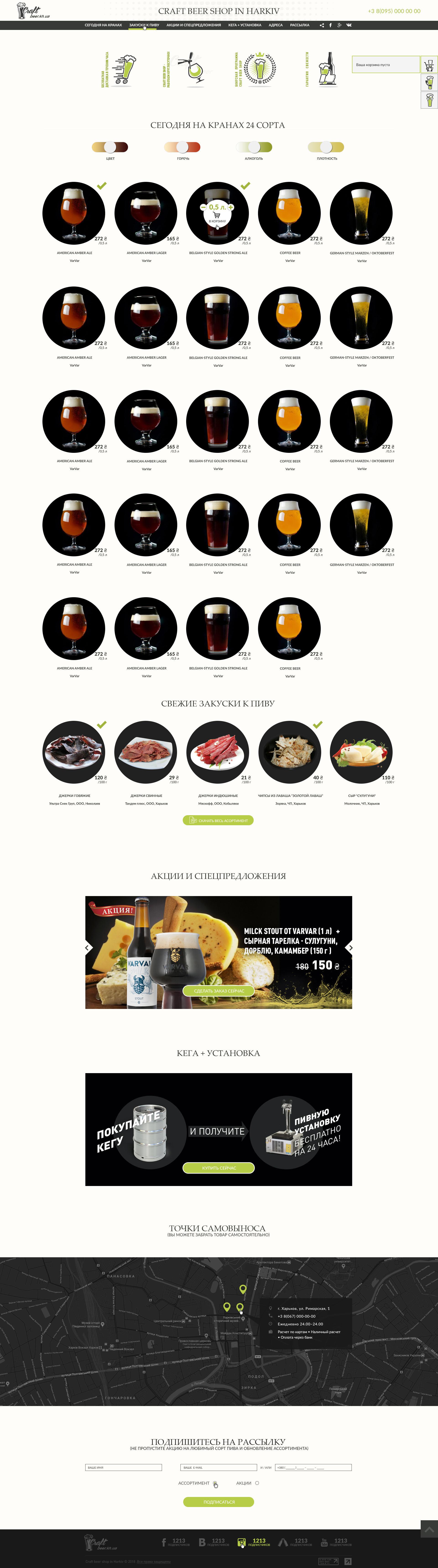 Дизайн лендинга, + страница Бонусов, + модальные окна фото f_9775a62e927ccc7c.jpg