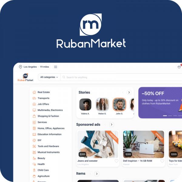 RubanMarket (web) – продажа товаров из рук в руки