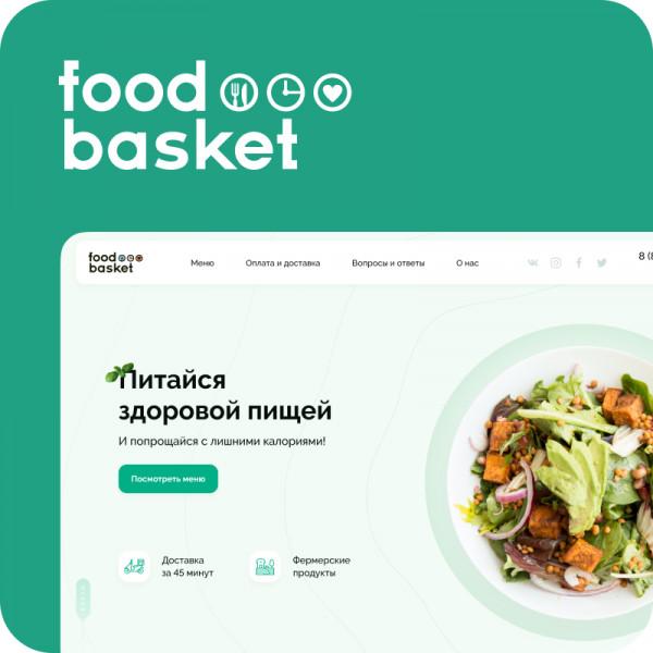 Food basket (web) – Доставка правильного питания