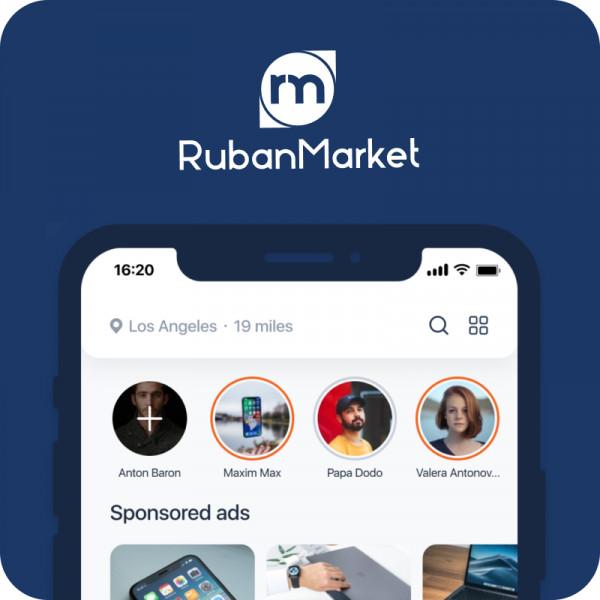 RubanMarket (app) – продажа товаров из рук в руки