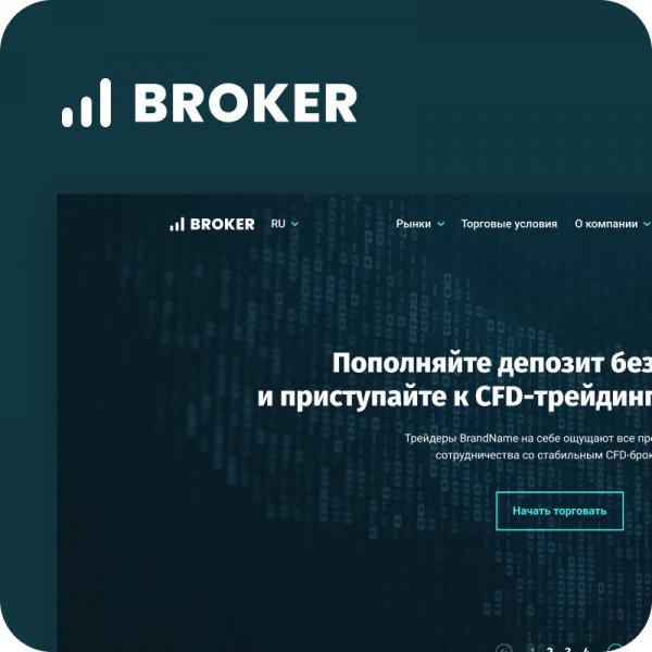 Broker – сайт для поиска торговой платформы