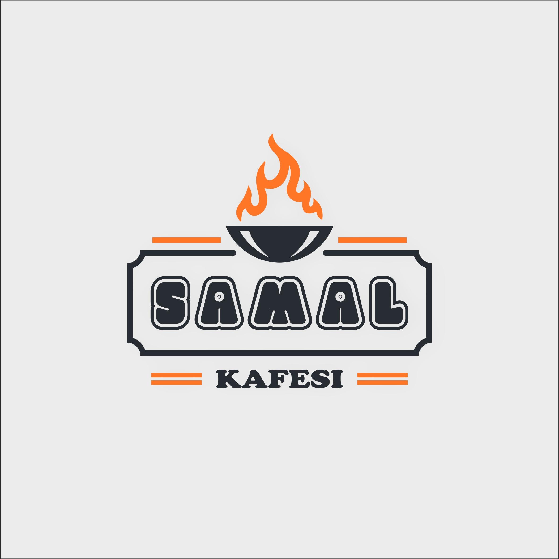 "Кафе ""Самал"""