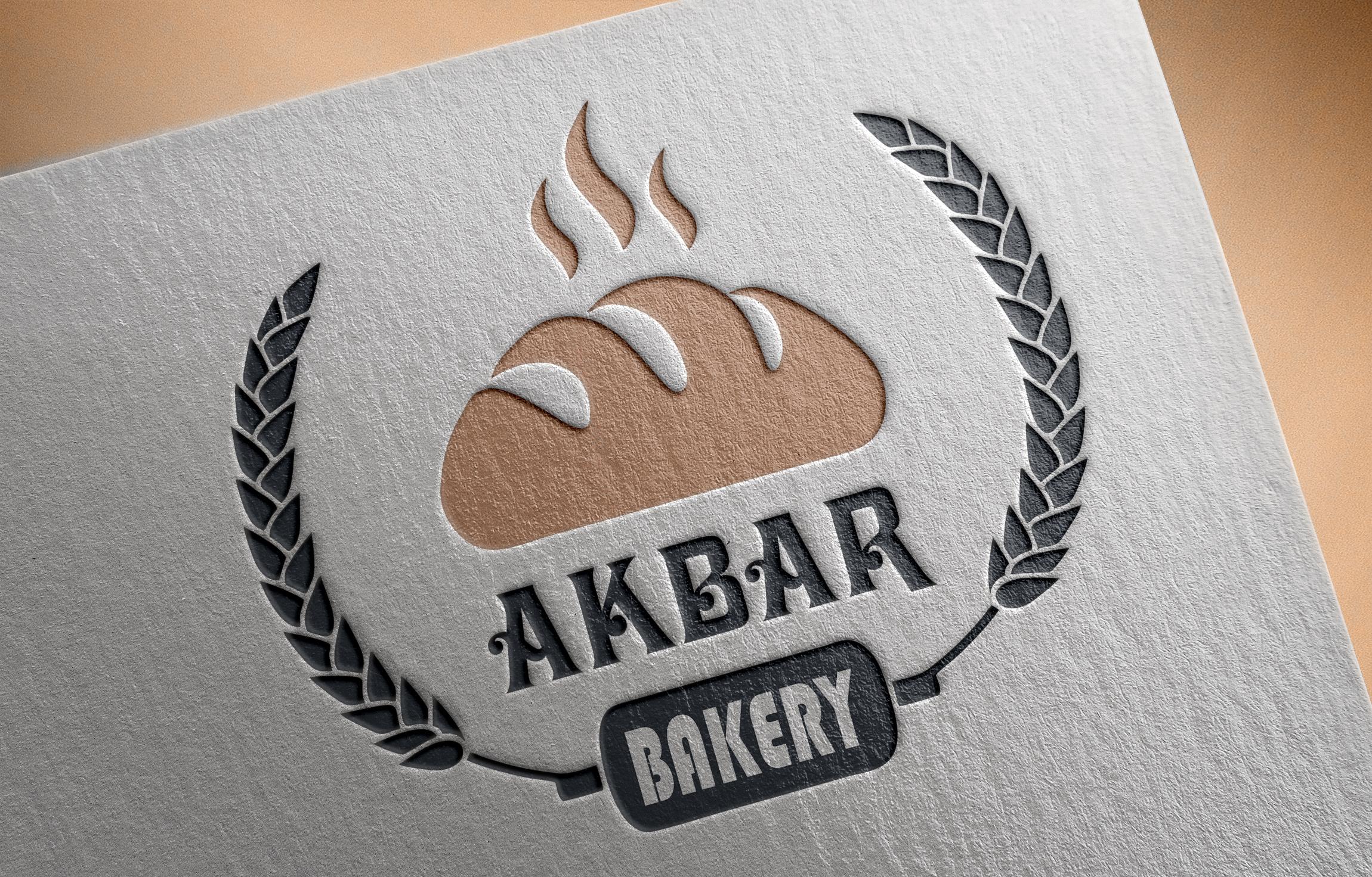 """Пекарня """"Акбар"""""""