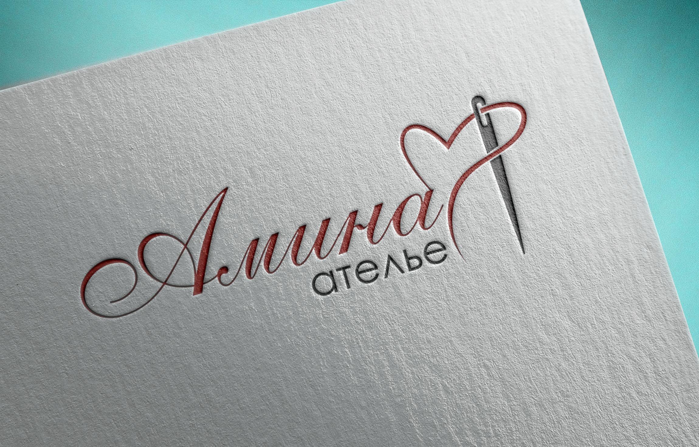 """Швейная """"Амина"""""""