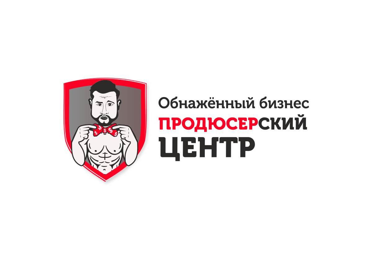 """Логотип для продюсерского центра """"Обнажённый бизнес"""" фото f_0495ba47049f19ef.png"""