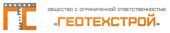 Логотип для геодезической компании