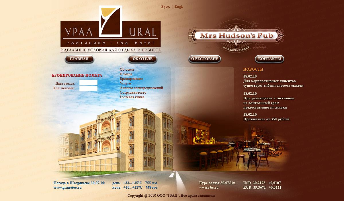 ! Победителям web - дизайна - Редизайн сайта фото f_4c6050e94215c.jpg