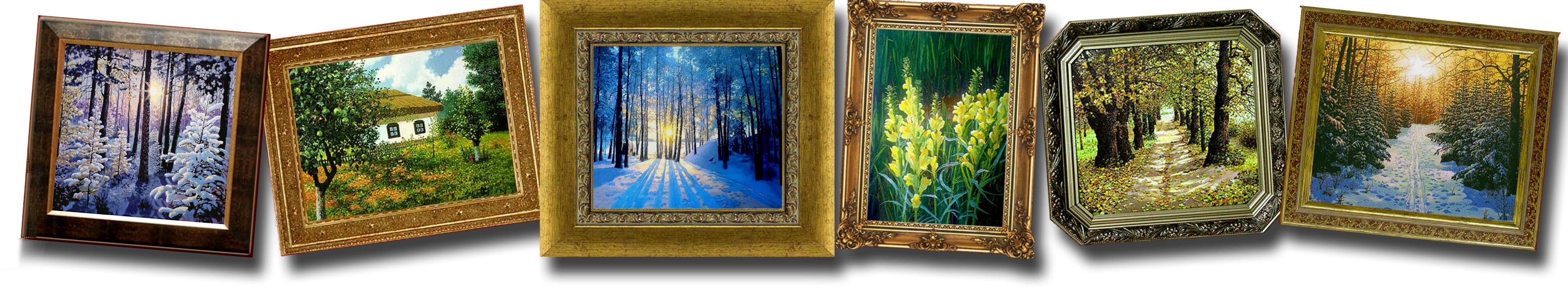 Картины - пейзаж