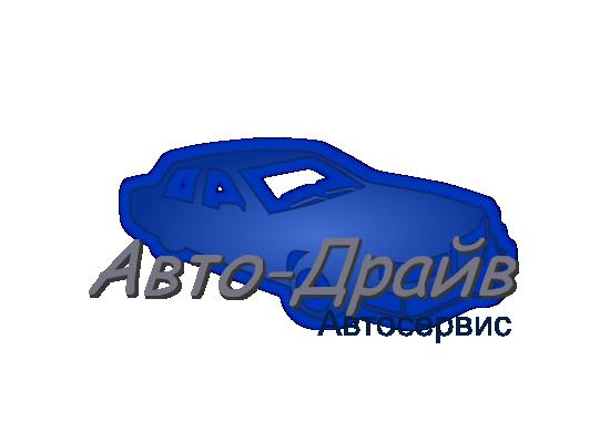 Разработать логотип автосервиса фото f_289514063c6eeadd.png