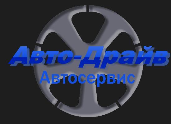 Разработать логотип автосервиса фото f_338514063c1935b7.png