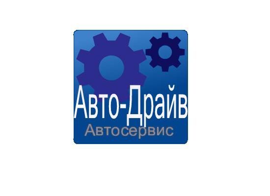 Разработать логотип автосервиса фото f_740514063be06b8c.png