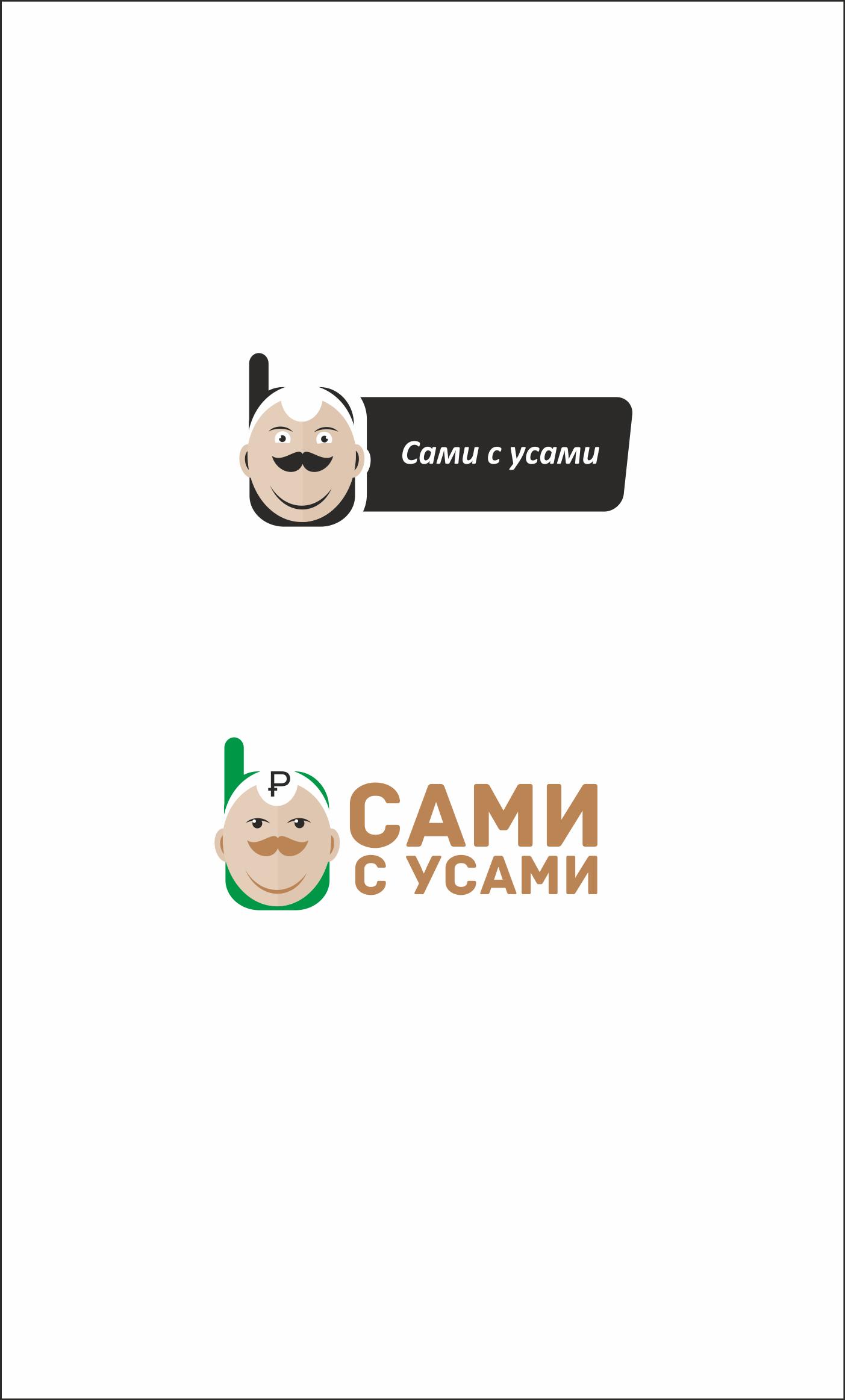 Разработка Логотипа 6 000 руб. фото f_73358f603b89ef5a.png