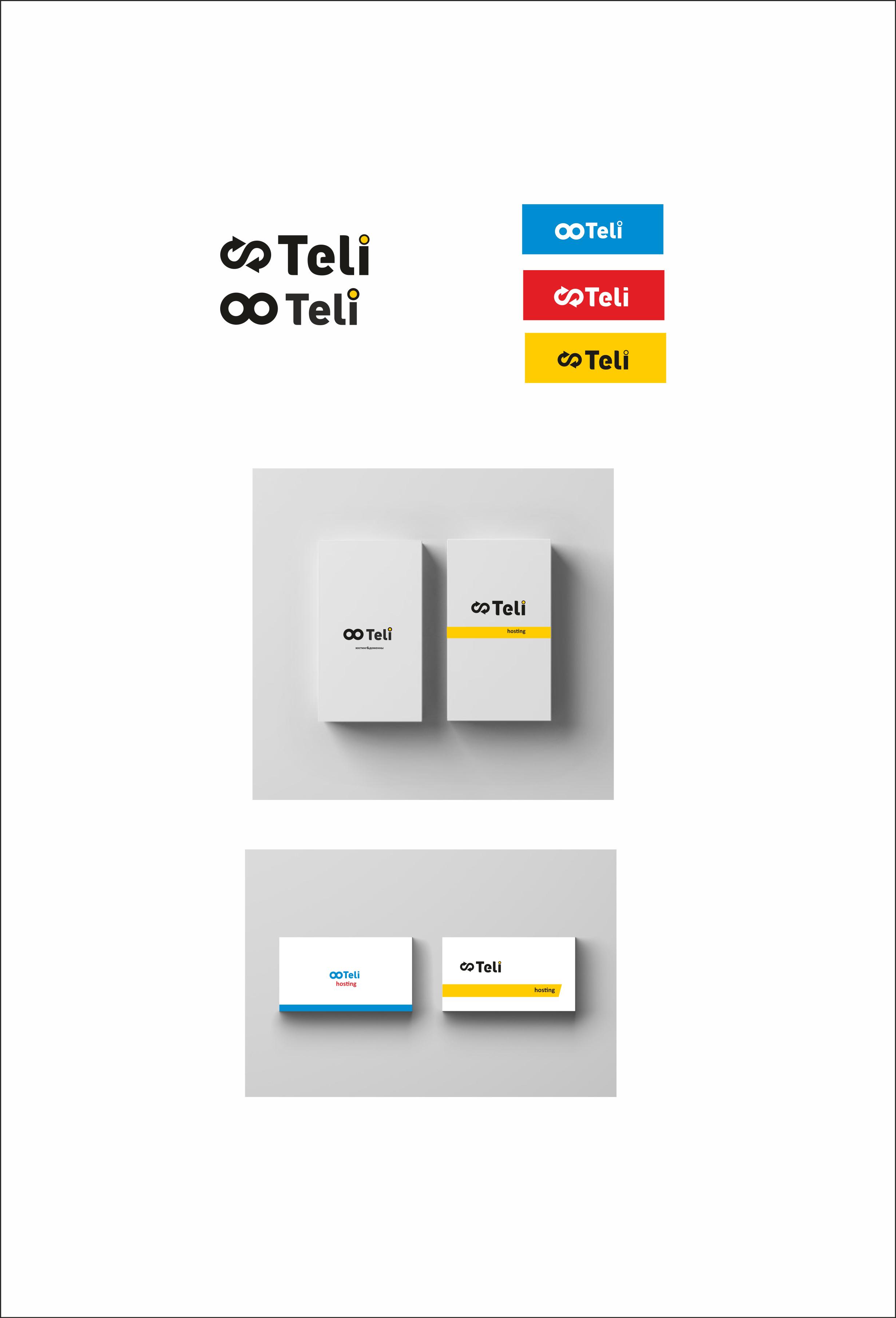 Разработка логотипа и фирменного стиля фото f_93758fc4b28e613e.png