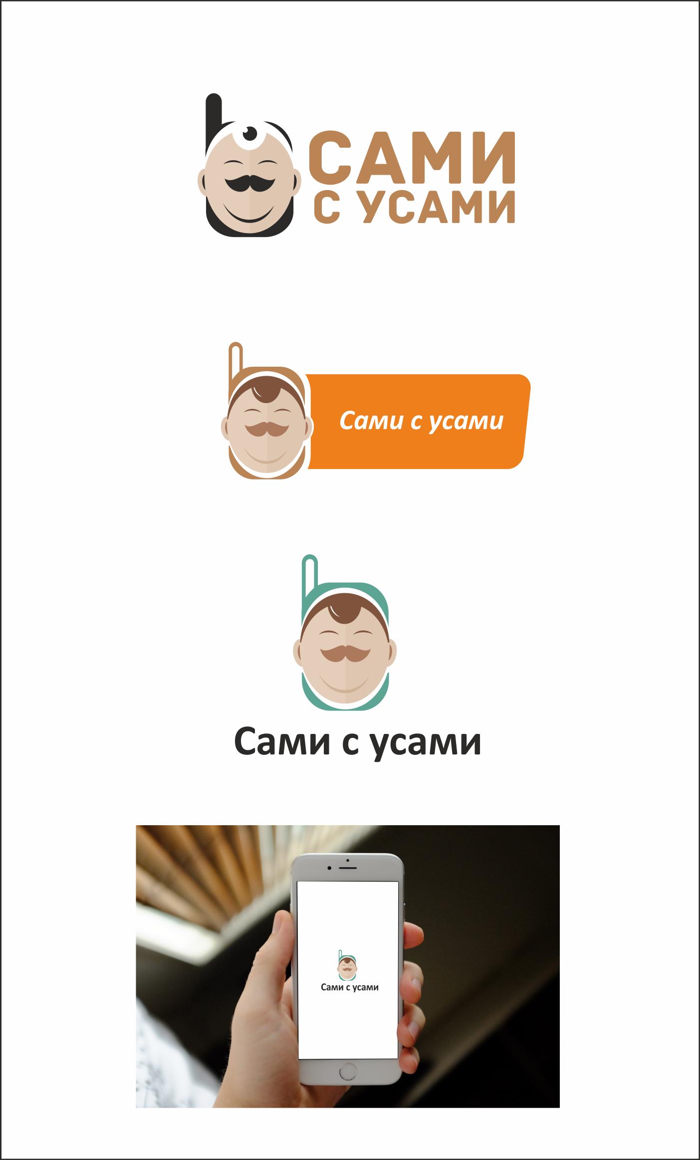 Разработка Логотипа 6 000 руб. фото f_95058f5e45cb77eb.png