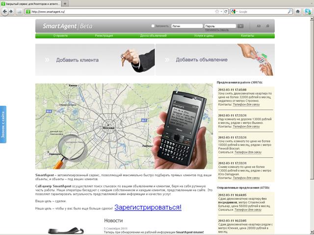 smartagent.ru