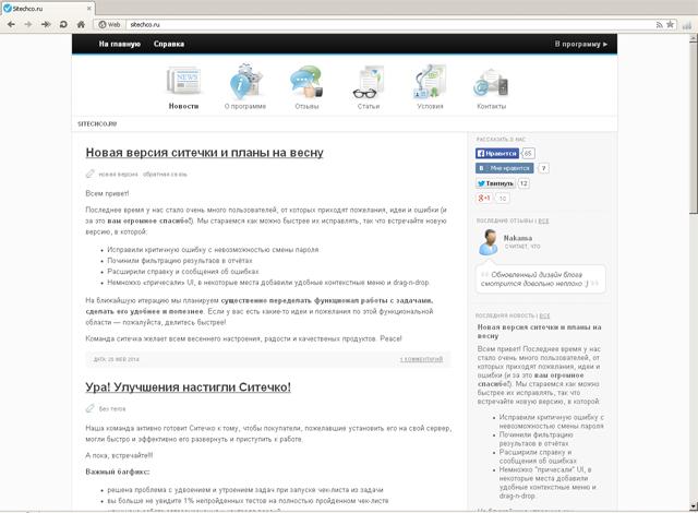 sitechco.ru