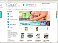 atr24.ru
