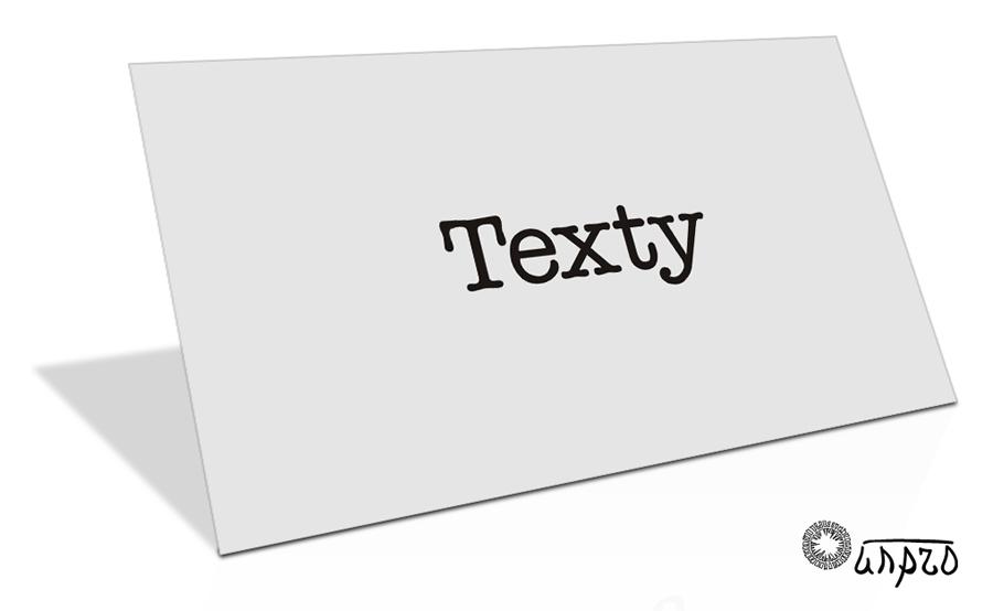 Нейминг: Texty