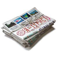 Газета «Я—турист». Турция