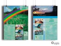 Плакаты Железнодорожник