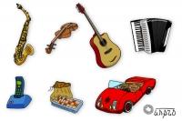 Предметы: музыка и быт